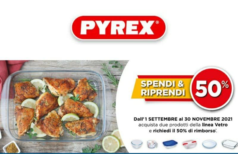 Cashback Pyrex del 50% su due prodotti acquistati
